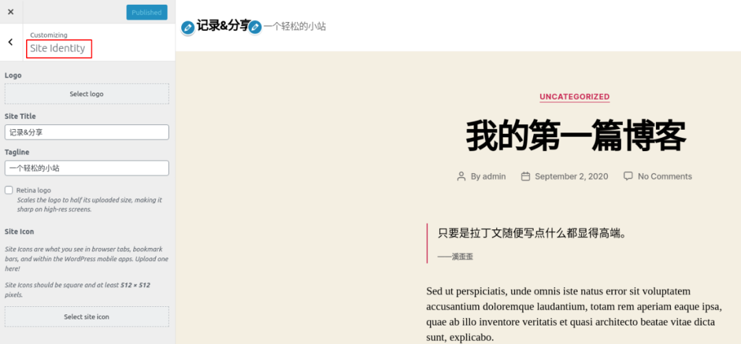腾讯云轻量服务器 零基础快速搭建WordPress博客教程-图10